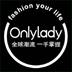 OnlyLady女人志